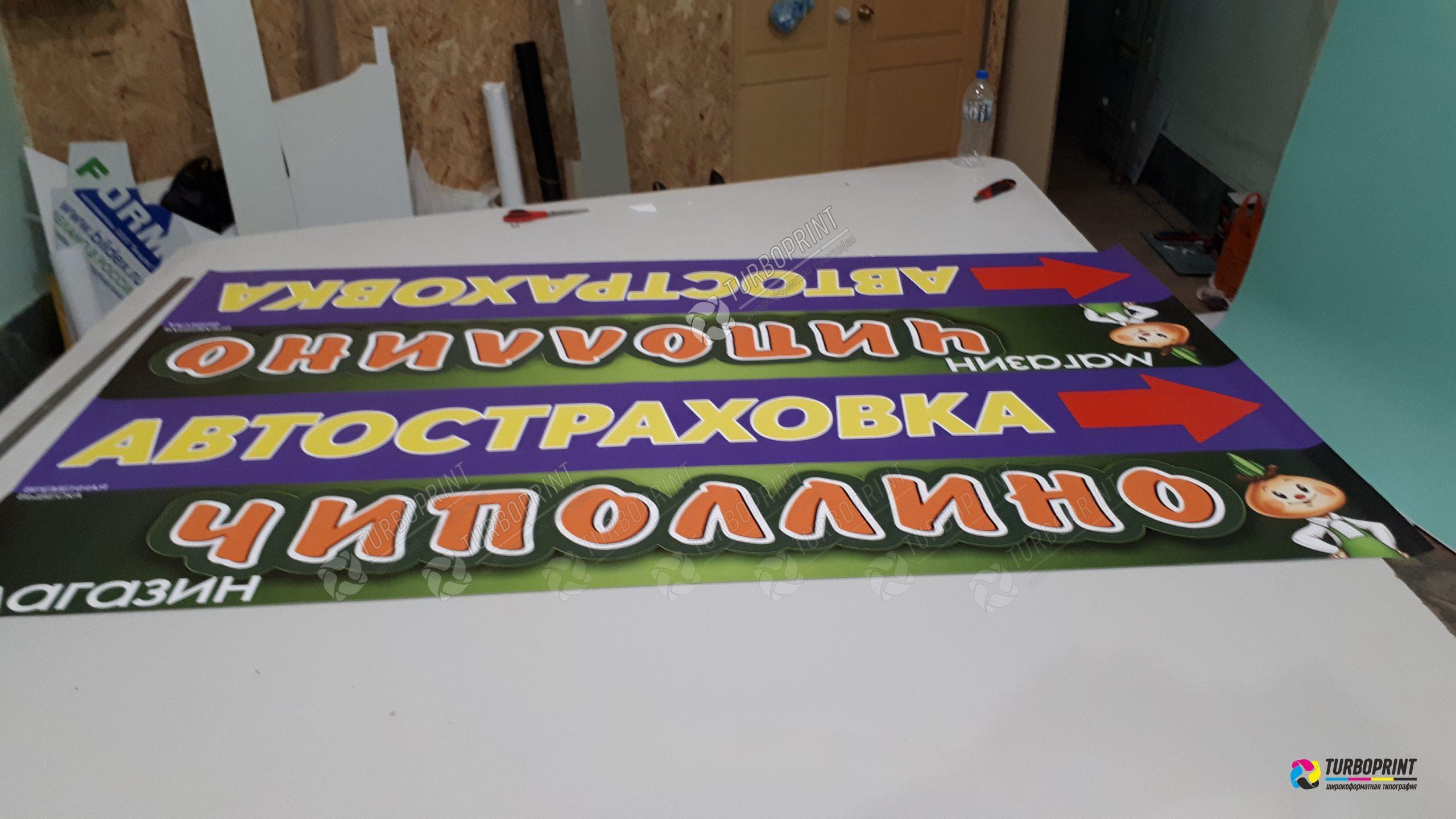 banner-bez-lyuversov-foto
