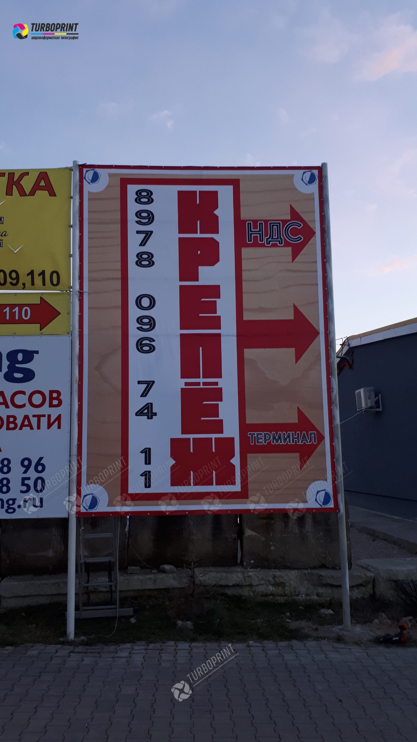 banner-bolshih-razmerov-dlya-stellyi