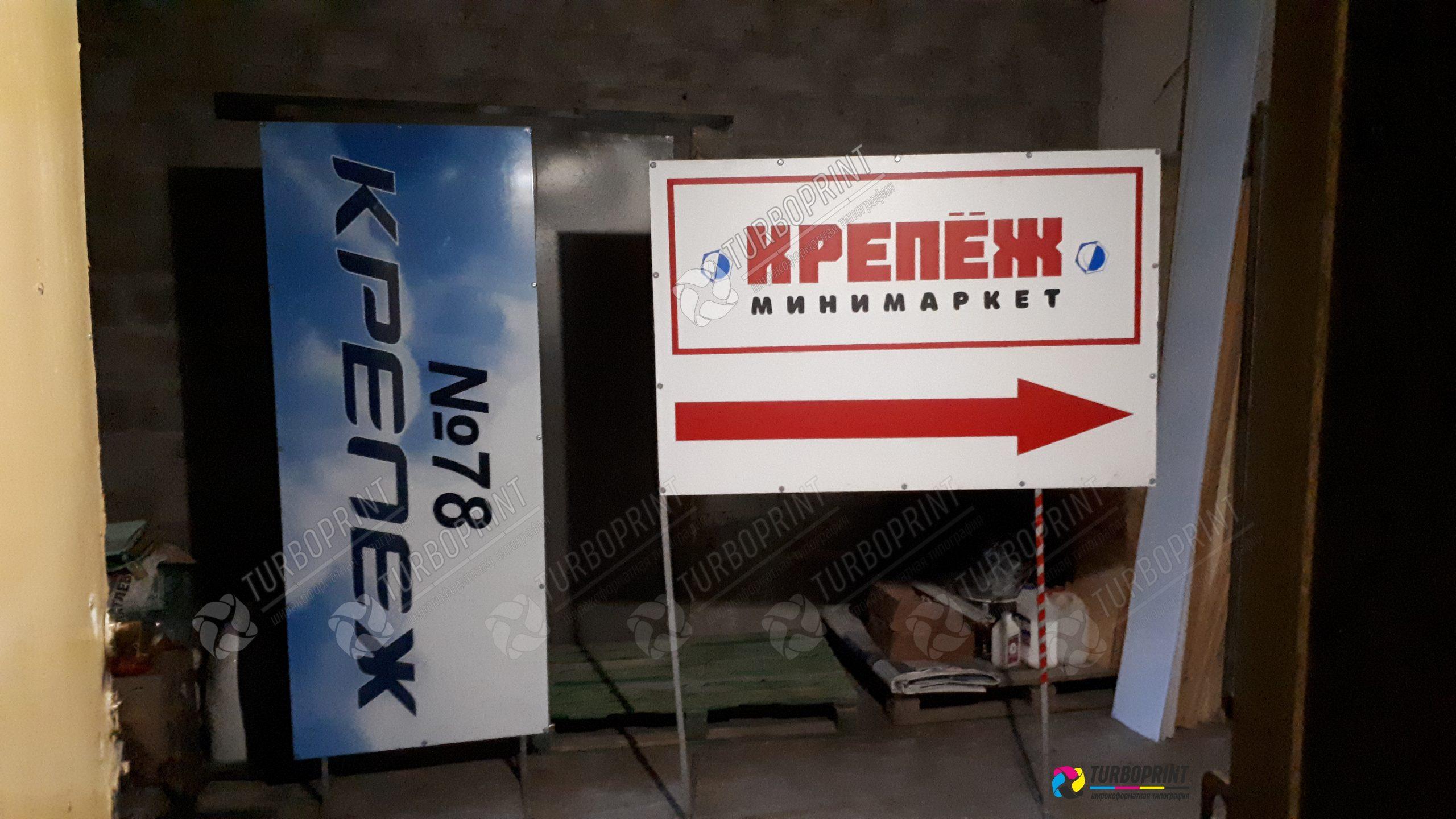 naklejka-dlya-shtendera