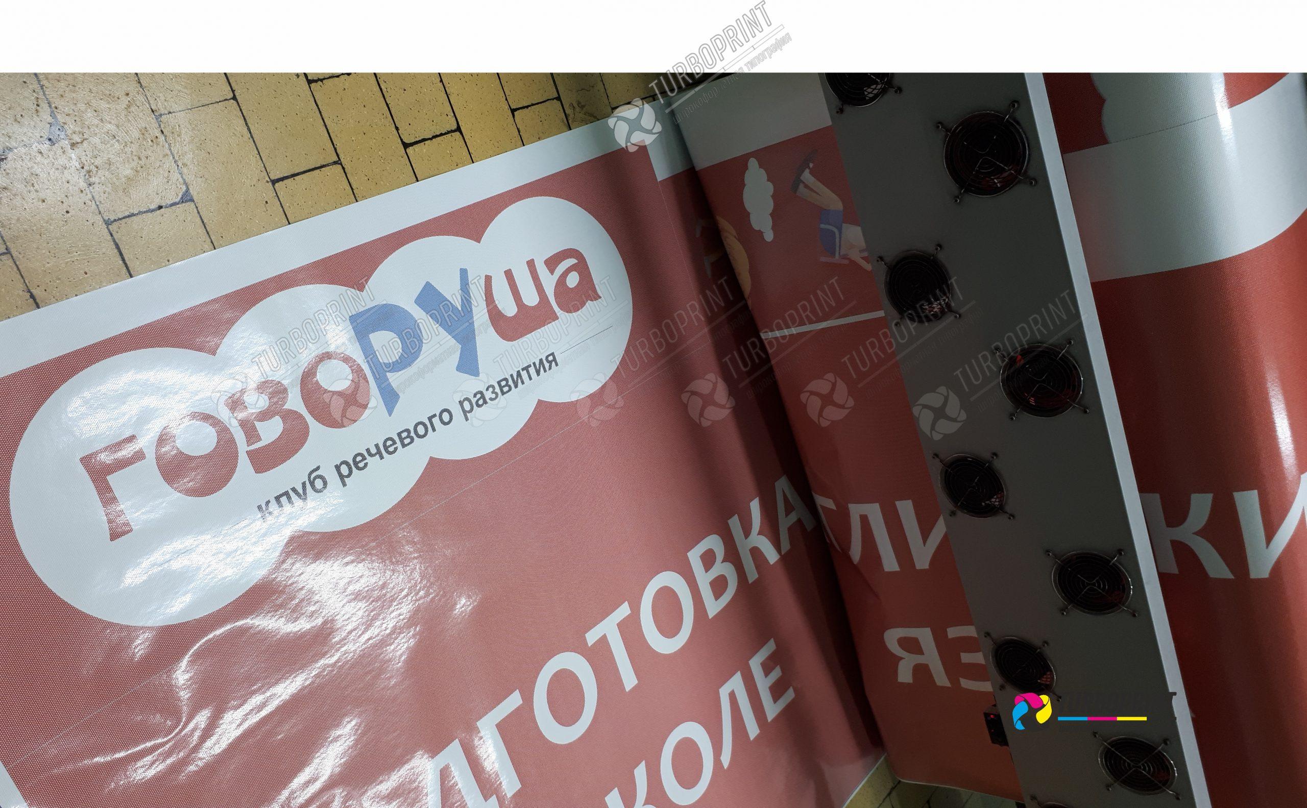 perforirovannaya-plenka-na-steklo-kupit-yalta