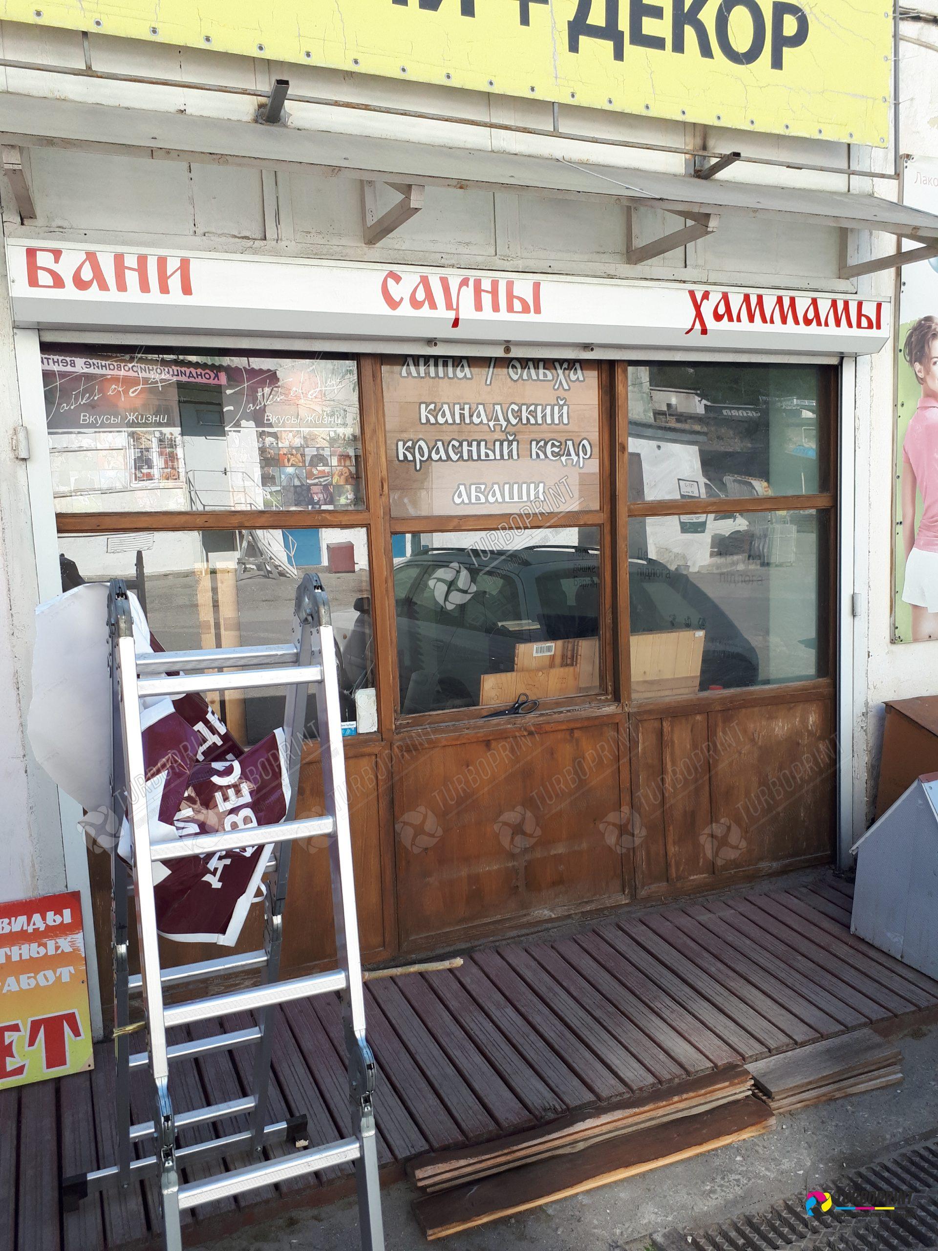 process-montazha-reklamy-yalta