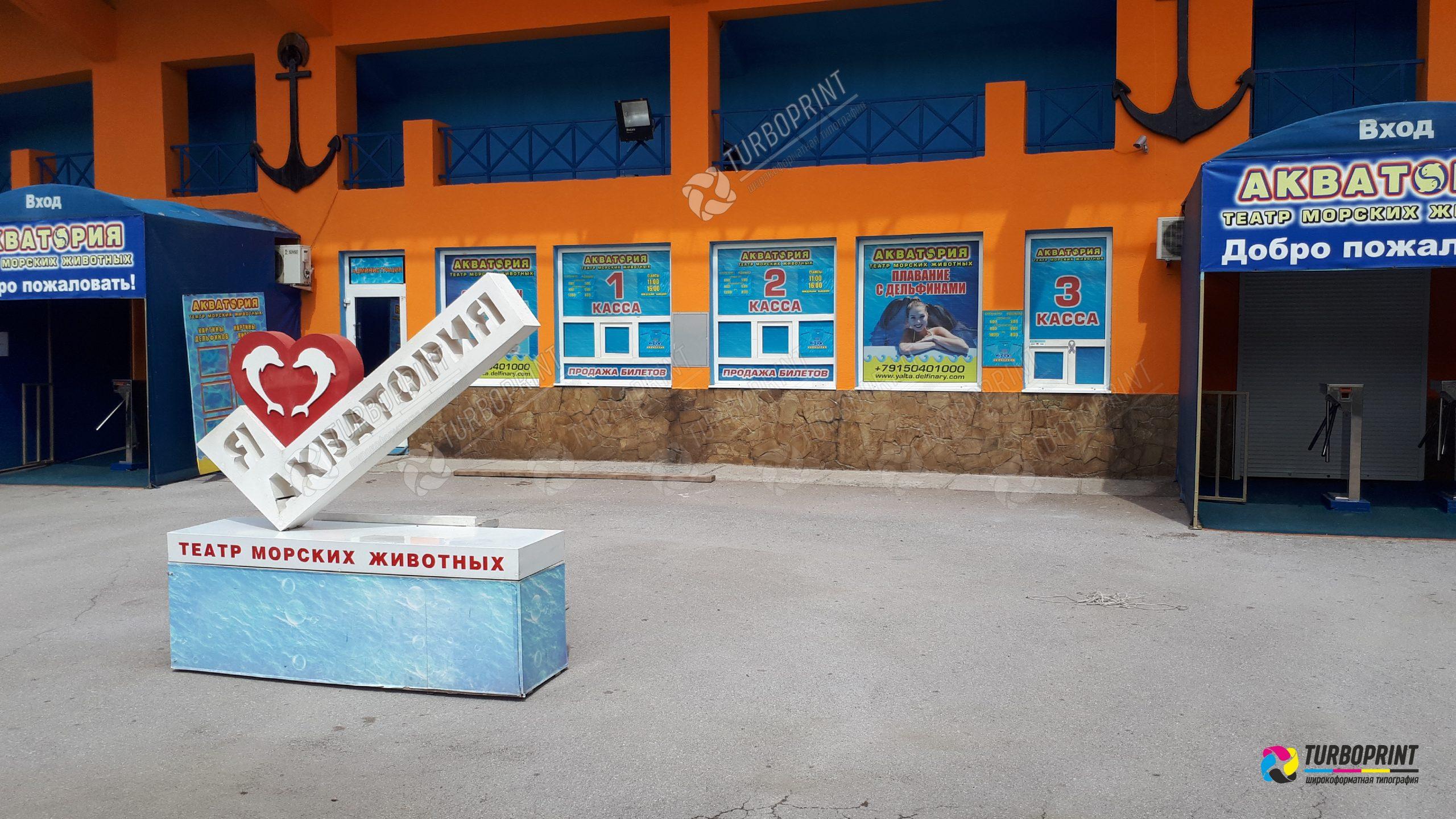 reklama-perforirovannaya-plenka